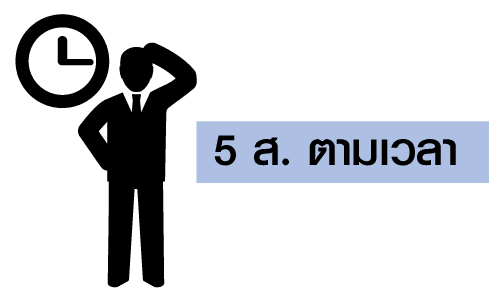 Pic-B04