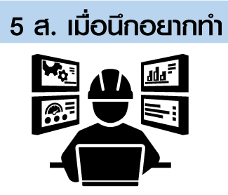 Pic-B06