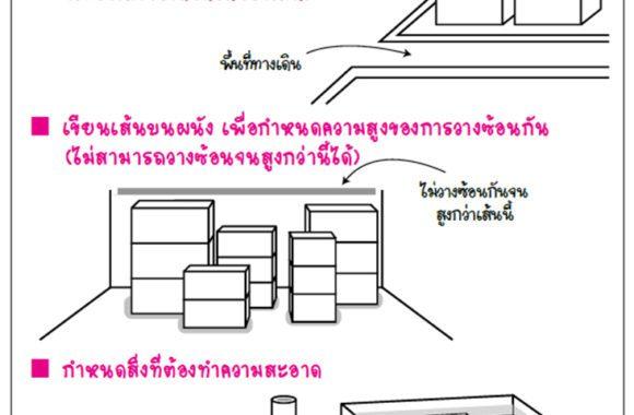 PIC-C5_1