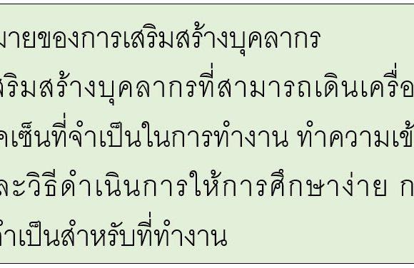 TPM-1_11-1